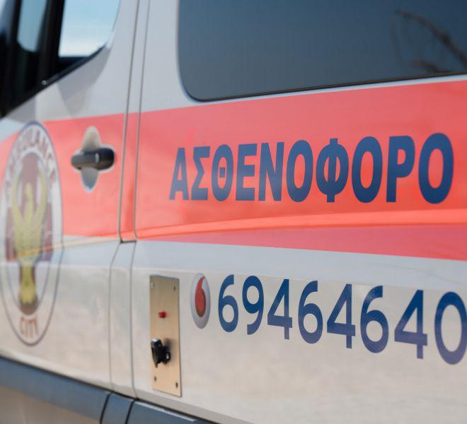 ασθενοφόρο - ambulance-city.gr
